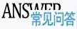 乐虎国际官方app下载-lehu国际app下载-乐虎手机app下载