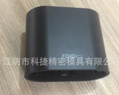 小米车充点烟器外壳 无锡乐虎国际官方app下载厂