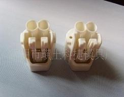PBT插件 北京模具|北京模具厂