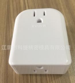 智能终端盒子 南京模具|南京模具厂